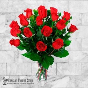 Moldova Roses Bouquet #8