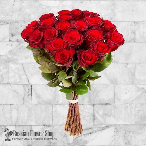 Moldova Roses Bouquet #9