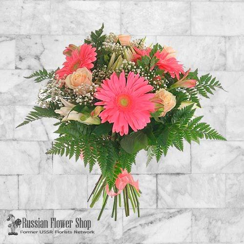 Moldova Flower Bouquet #2