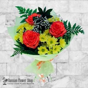 Moldova Flower Bouquet #4
