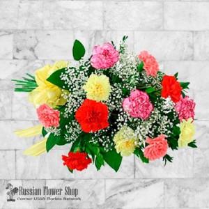 Moldova Flower Bouquet #10