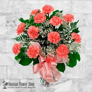 Moldova Flower Bouquet #11