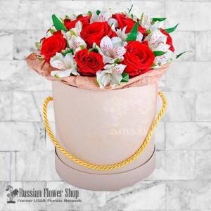 Moldova Flower Bouquet #30
