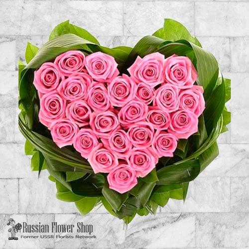 Moldova Roses Bouquet #21