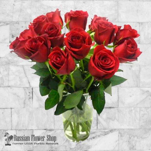 Moldova Roses Bouquet #33