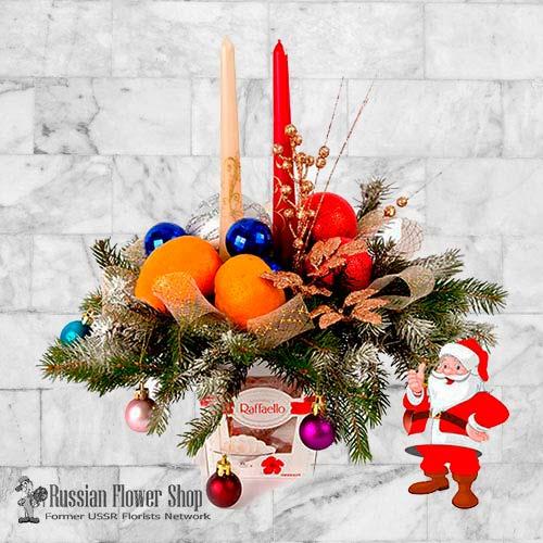 Moldova Cadeau de Noël #7
